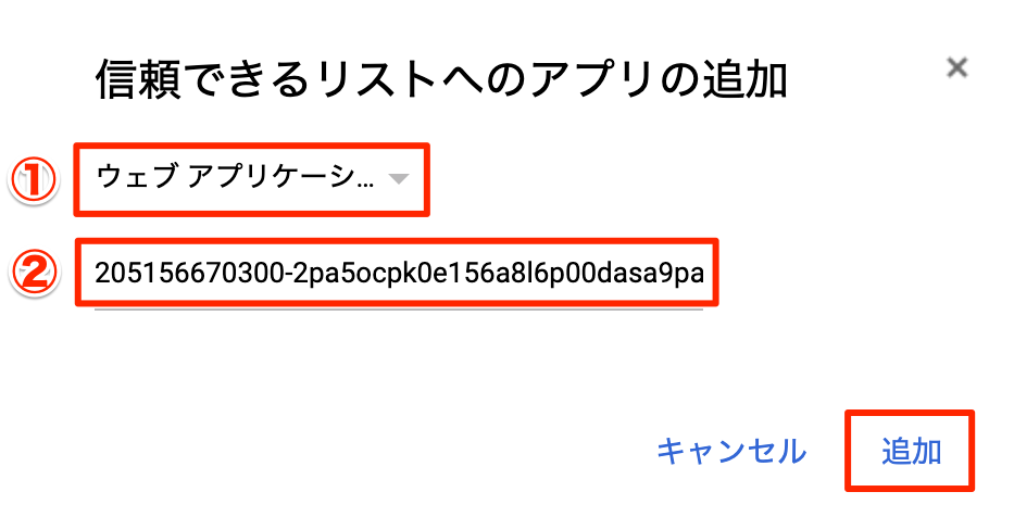 list_03_02
