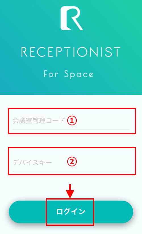 meetingroom-manage_app_04