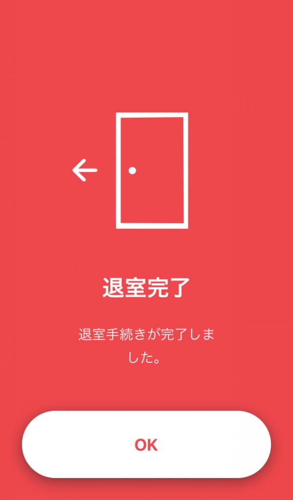 app-05
