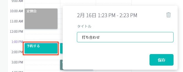 web-04