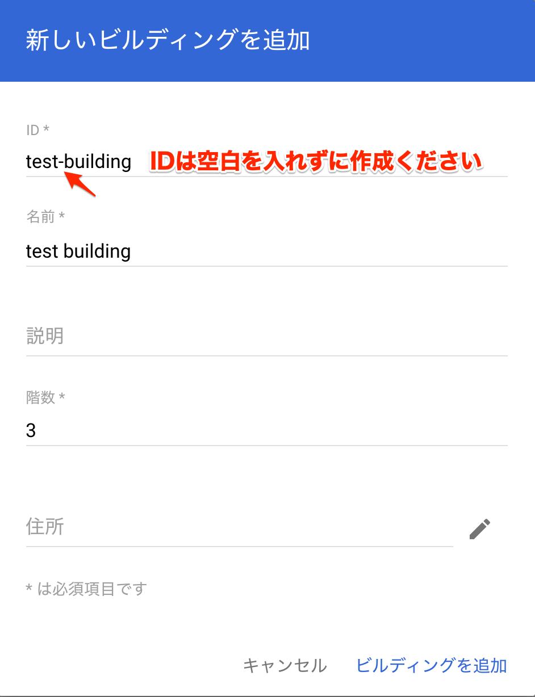 building_ID
