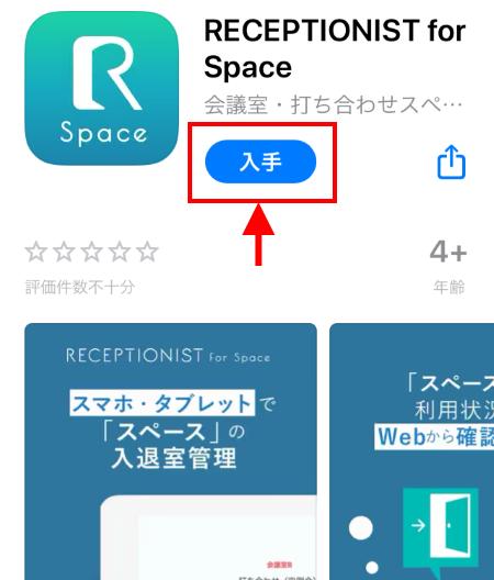 meetingroom-manage_app_01-ios