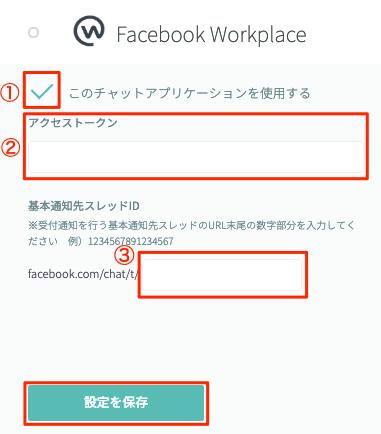 FB2-4-11