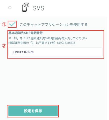 SMS2-9-2