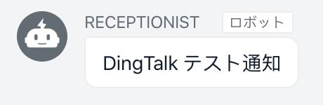 dt_test