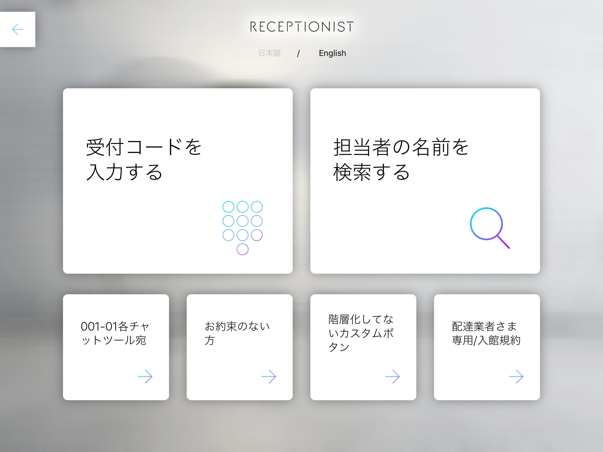 light_butoon
