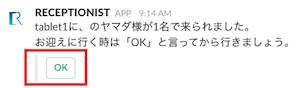 test_notification_slack2