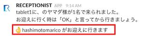 test_notification_slack_after_OK2