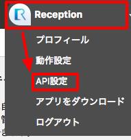 api_chatwork_business1