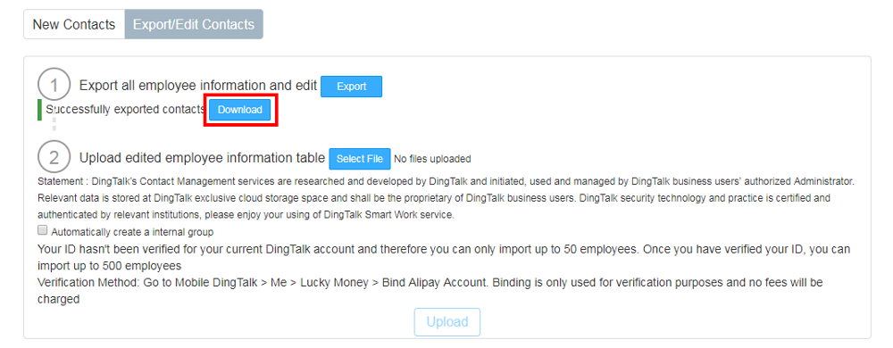 how_to_check_userid_DingTalk13
