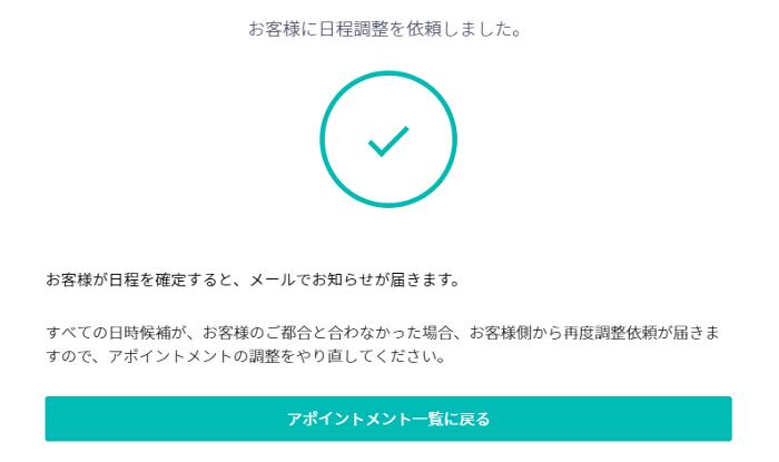 plans-appo5