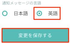 English03−02