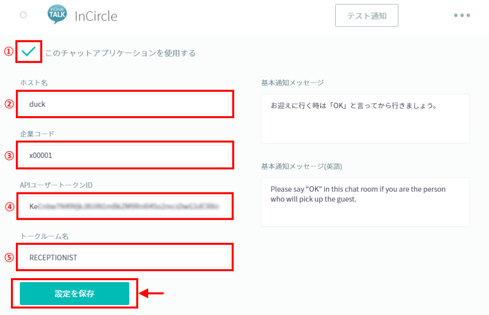 appsetting_InCircle2