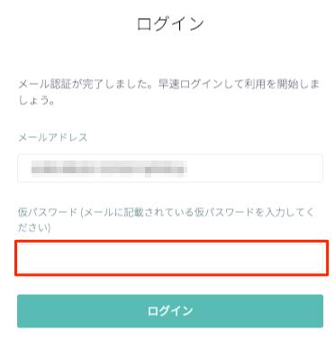 user2