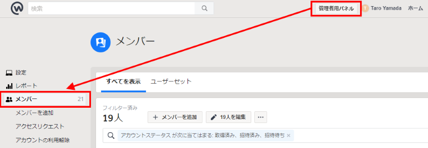 check_all_userid1ver2-1