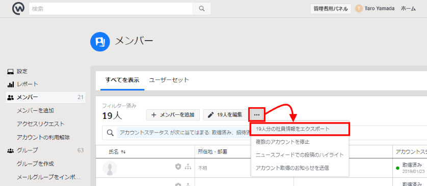 check_all_userid1ver2-2
