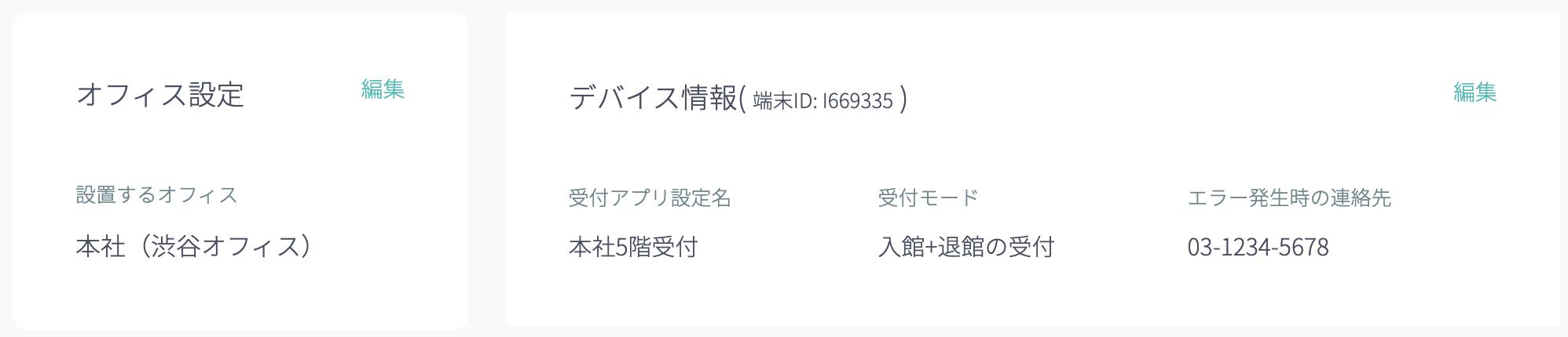 device01_ep