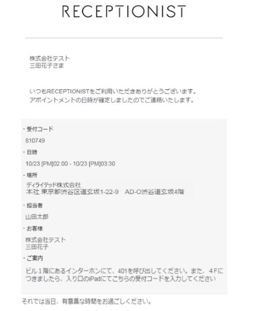 plans-appo10-1