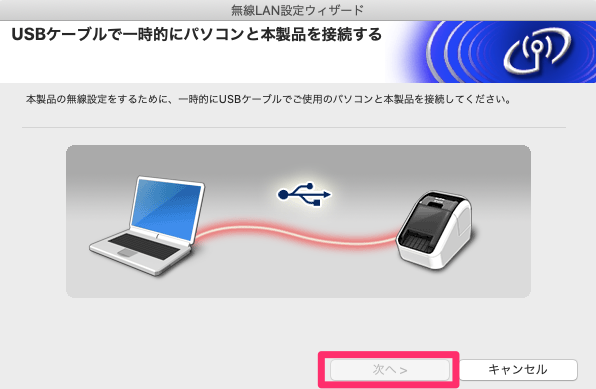 printer5