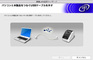 printer7-1