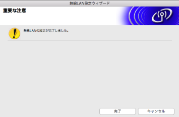 printer7-2