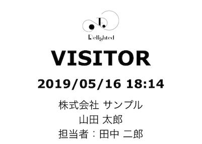 スクリーンショット 2019-05-17 10.42.02