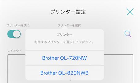 printer_ip2