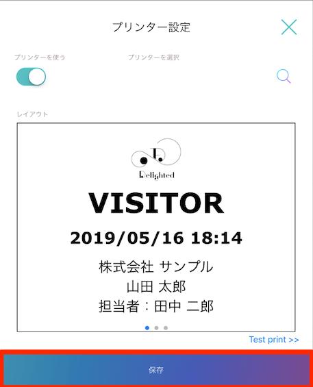 printer_layout