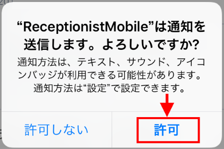 how-to-mobileapp_03