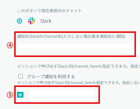 slack-shared_09