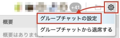notice_cw04