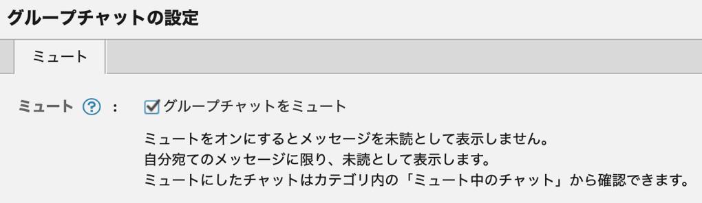notice_cw05