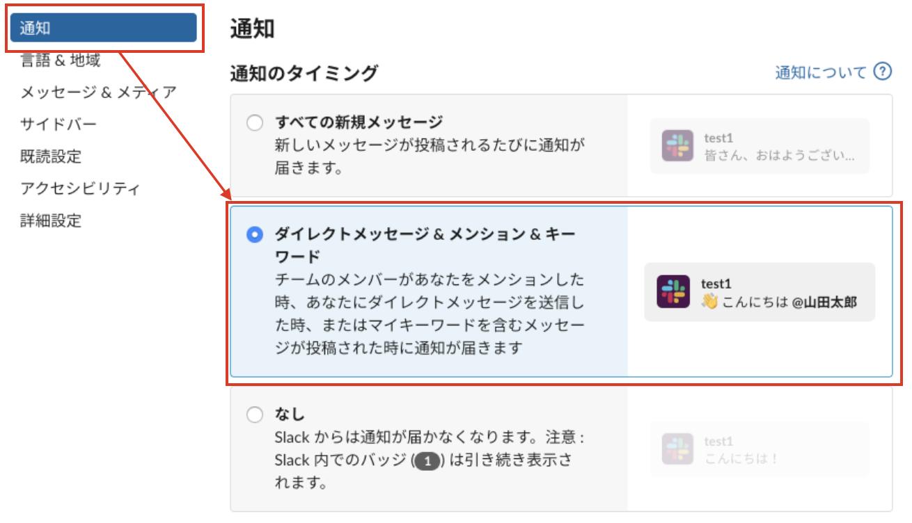 notice_sl2