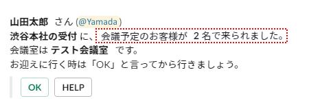 code-notice_02