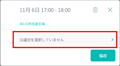 plans-appo3-google-ren1
