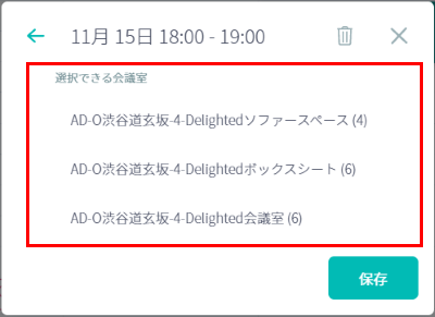 plans-appo3-google-ren2