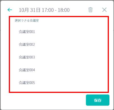plans-appo3-outlook-ren2