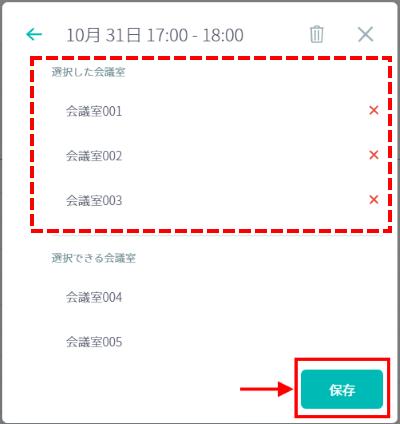 plans-appo3-outlook-ren3