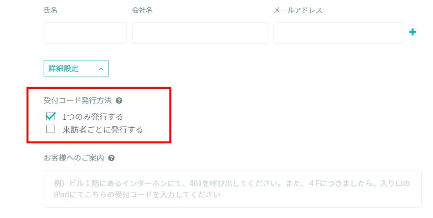 code_per-visitor01