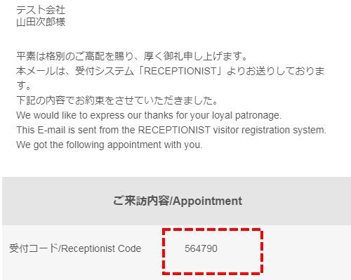 code_per-visitor06-2_per