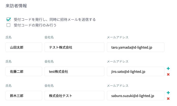 input4_4