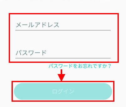 how-to-plansapp_02