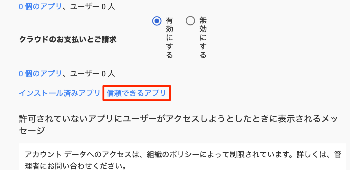 list_01