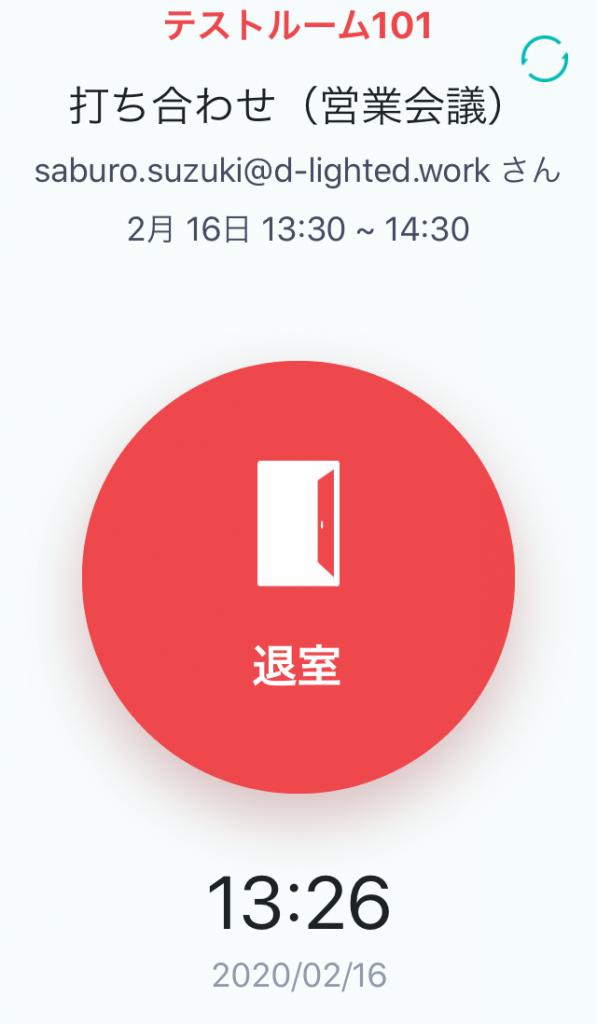app-04
