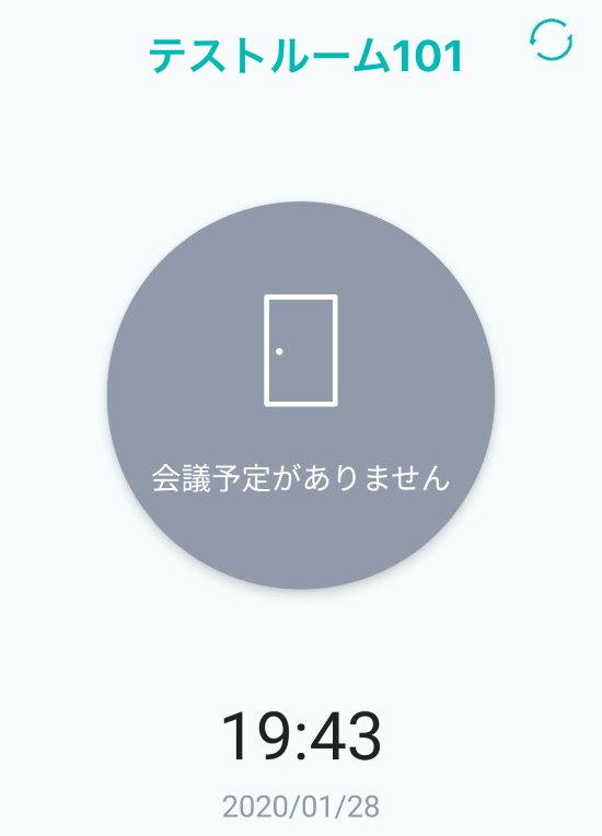 meetingroom-manage_app_06