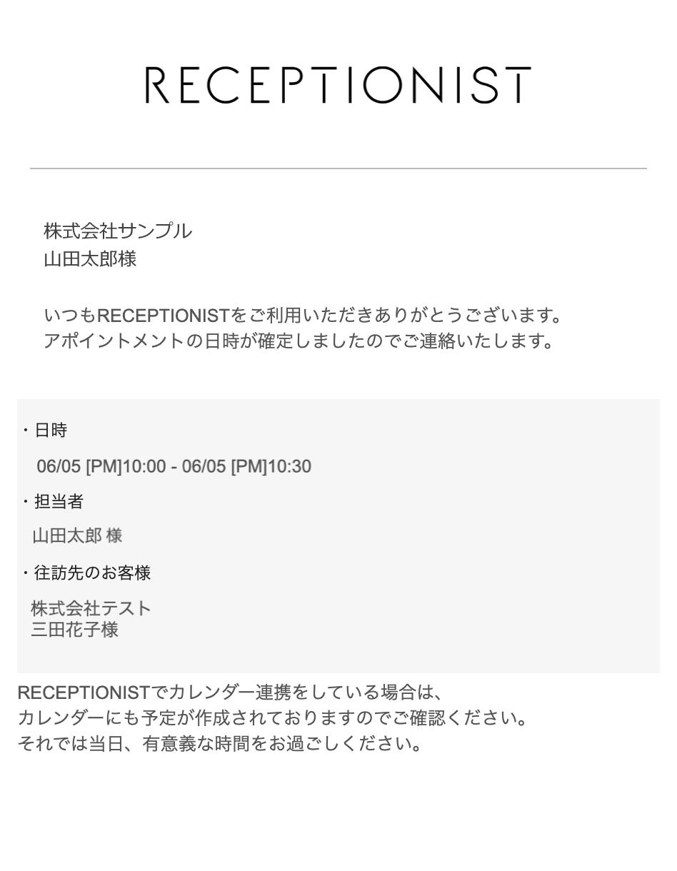 d_host