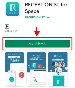 meetingroom-manage_app_01-android