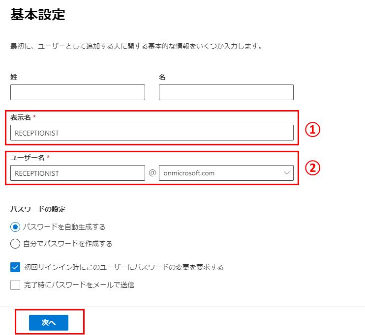 MSTeamsAPI-User_02