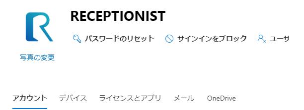 MSTeamsAPI-User_08