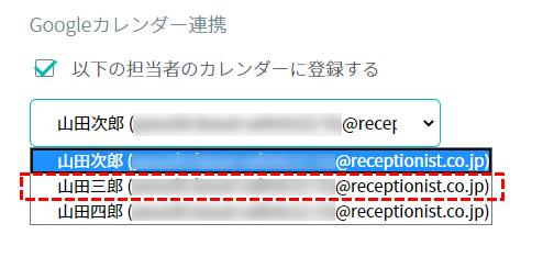 proxy_03